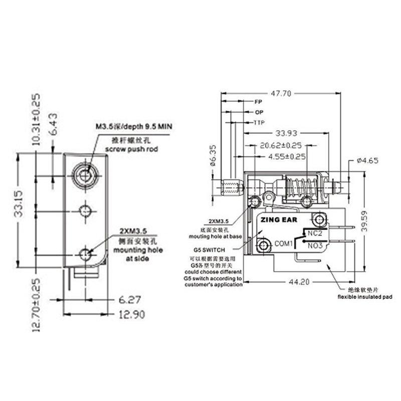 G5D Zinc Alloy Door Switch