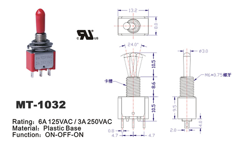 3 position Toggle Switch