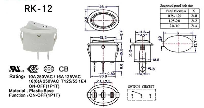 Lamp Rocker Switch
