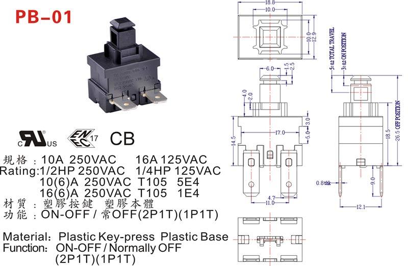 PB-01-push-button-switch-drawing
