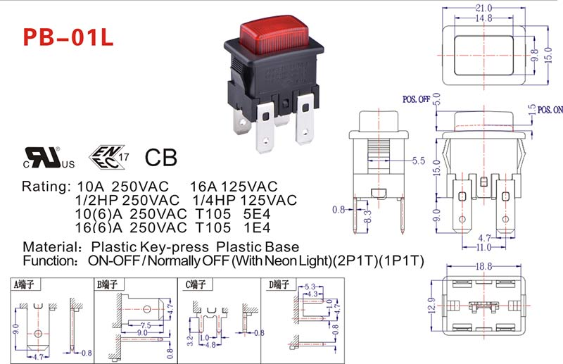 Push Button Canopy switch drawing