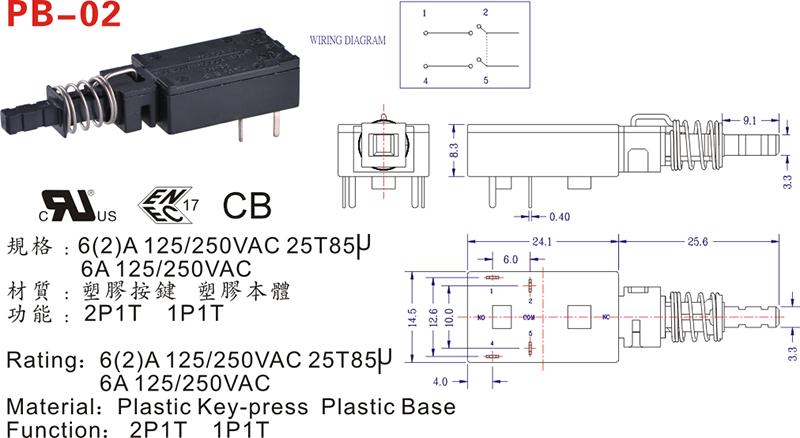 PB-02 switch drawing
