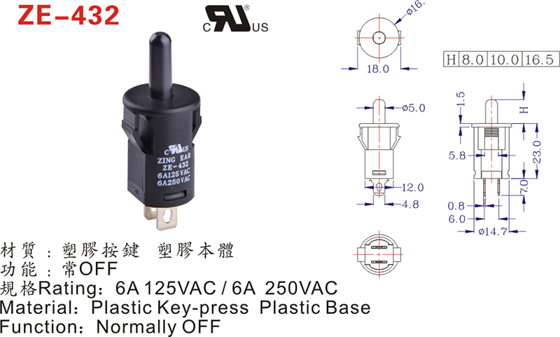 the push button door switch drawing of ZE-432