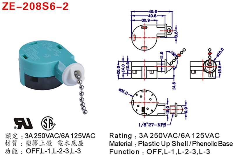 The Drawing of Ceiling Fan Switch ZE-208S6-2